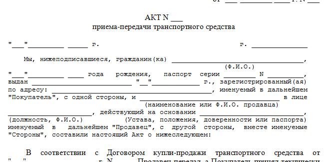Статья 41 конституции рф право граждан на охрану здоровья