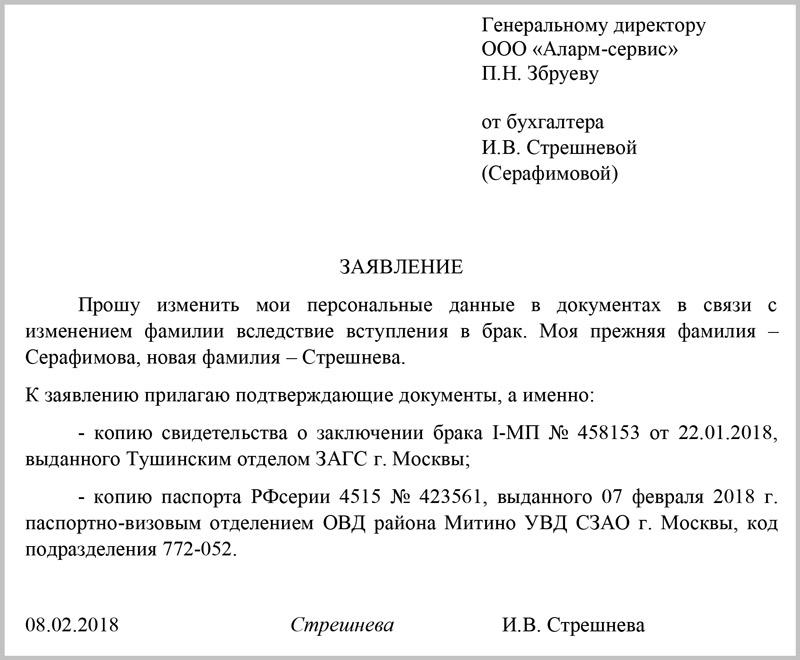 Опекунство в московской области выплаты в 2018 году