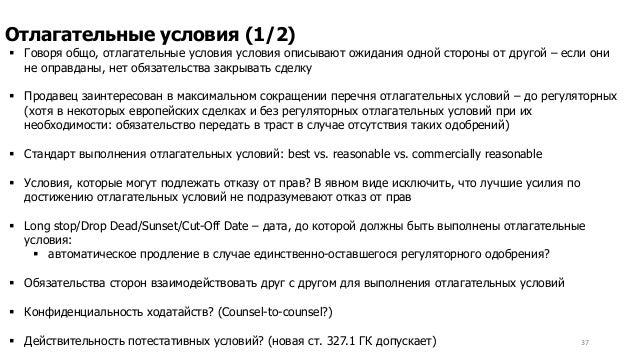 П 5 1 доплата за расширенную зону дейтельности