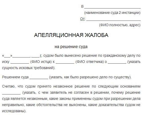Прием заявлений в суд пушкинского района