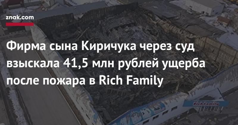Михайлов александр николаевич губернатор записаться на прием