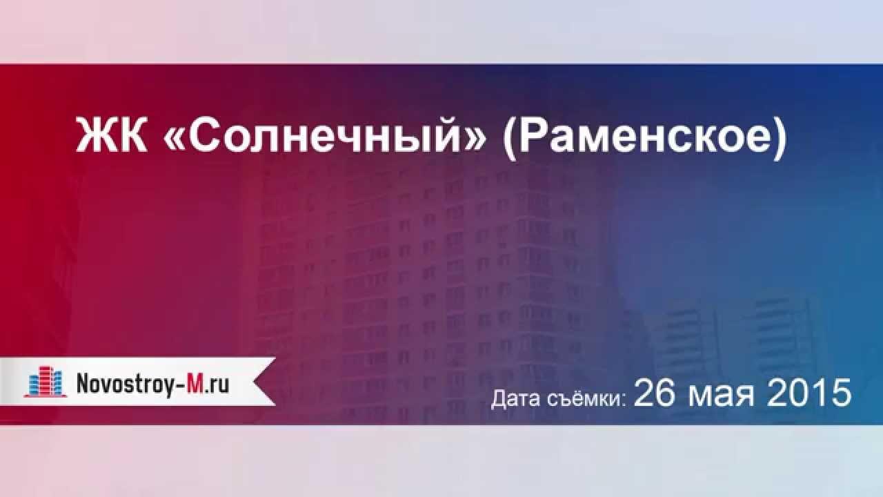 Паспорт днр в россии новшества 2018