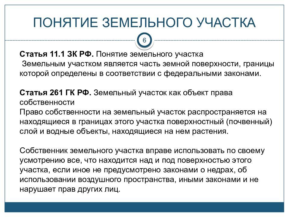 Заявление для получения вида на жительство в россии образец