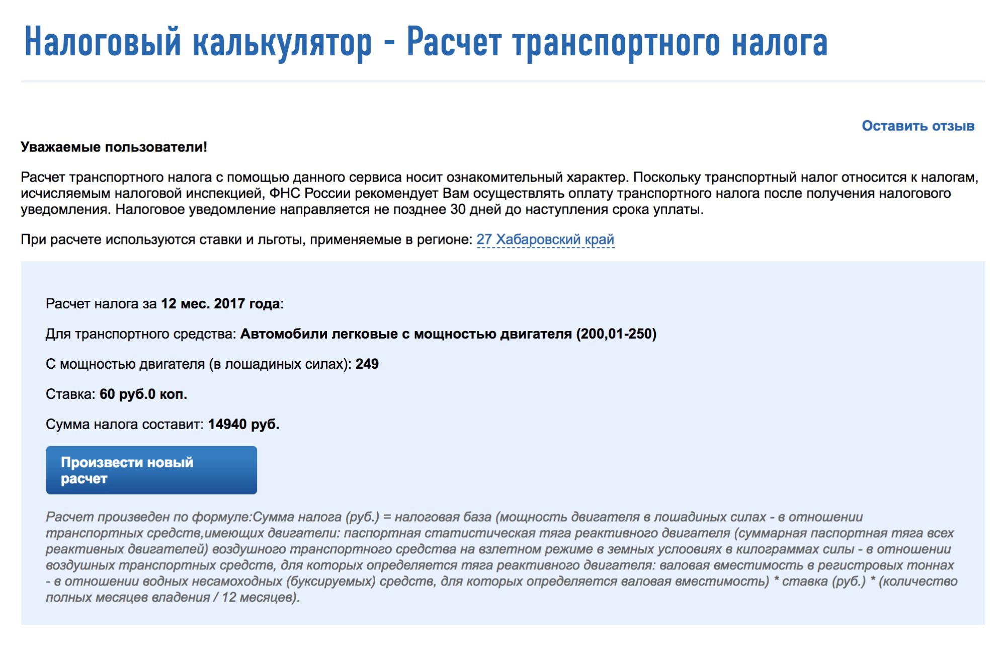 Сдача экзамена на носителя русского языка