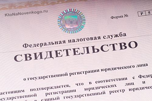 Фмс регистрация иностранных граждан