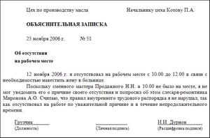 Судебное заседание по административному делу о дтп