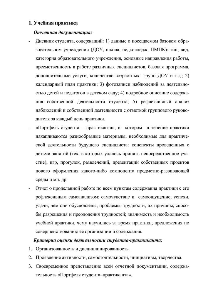 Госпошлина за заявление в загс 2019 москва цена