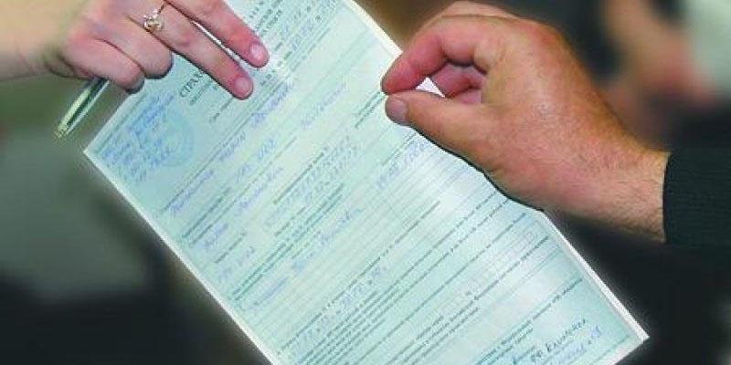 Отзыв на иск о взыскании убытков от дтп