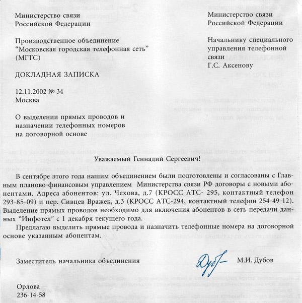 Заполнение 3 ндфл декларации в 2018 году за 2018 пример