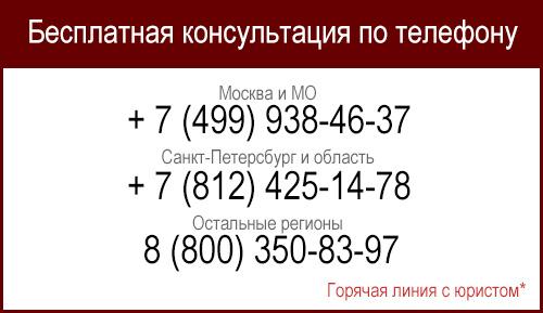 Жил инспекция в пушкинском районе города санкт петербурга