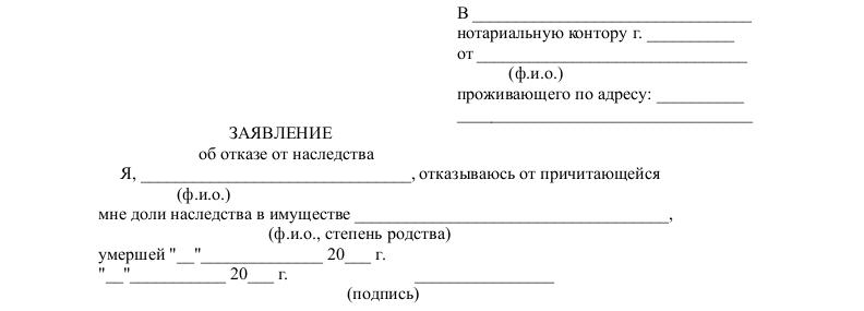 Обязательно нужны договора поставки если оферта