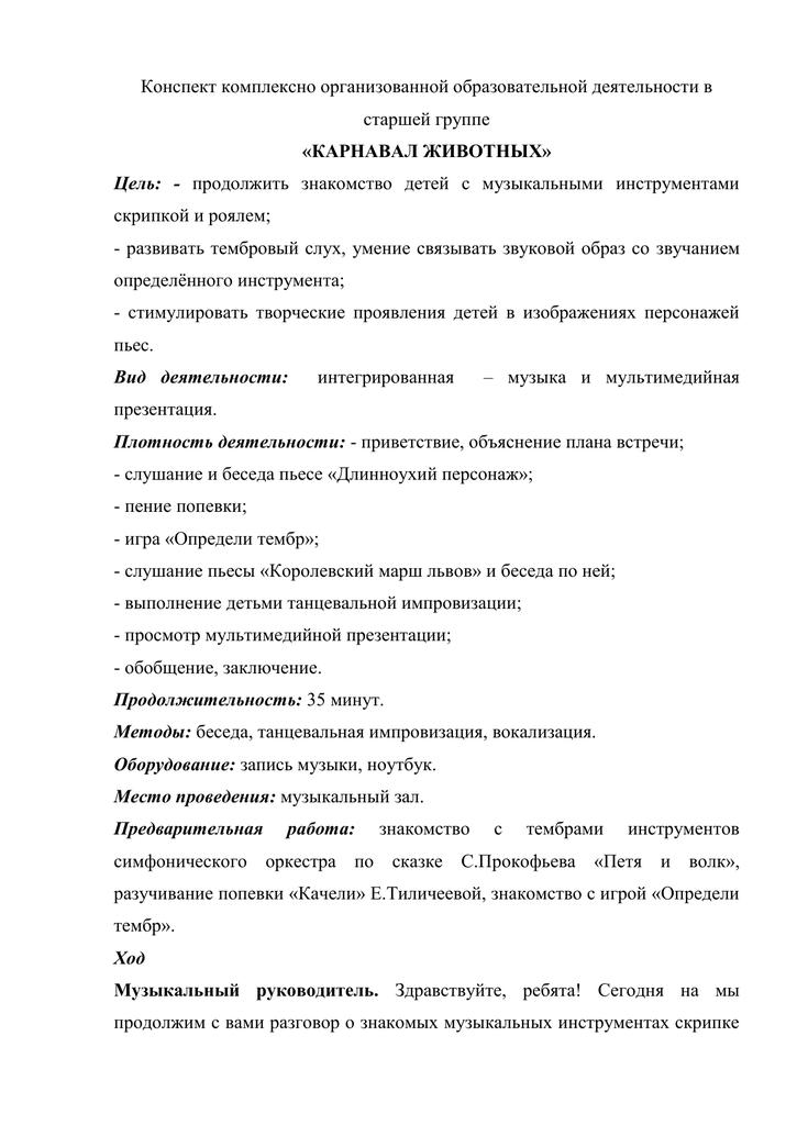 Должностная инструкция зубного техника отдела платных услуг