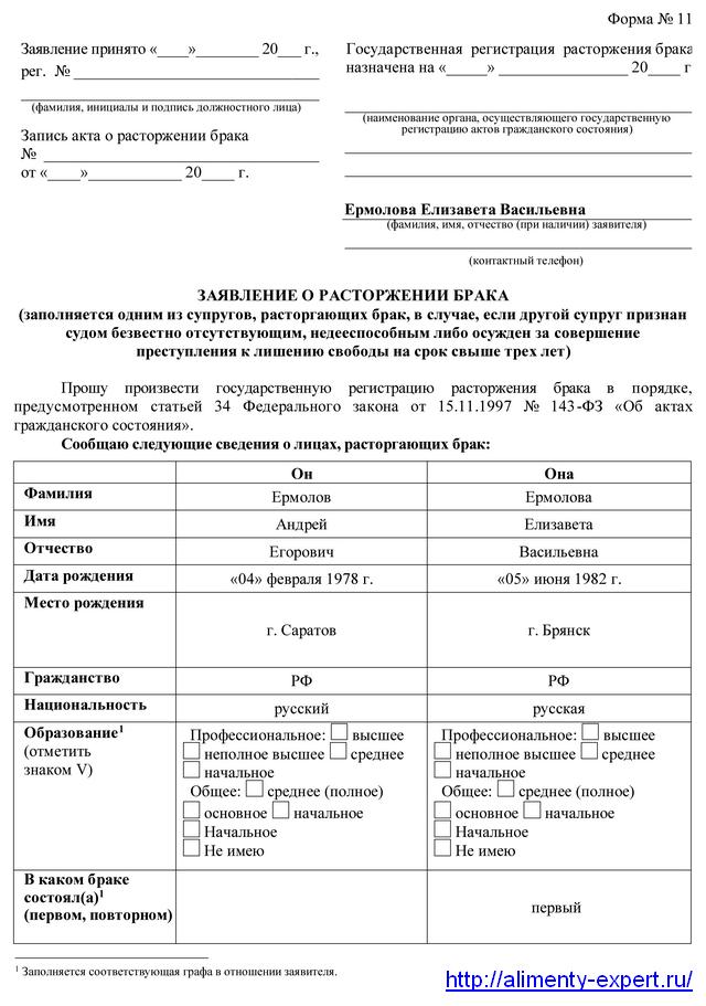 Минимальная зарплата санкт петербург с 1999 года