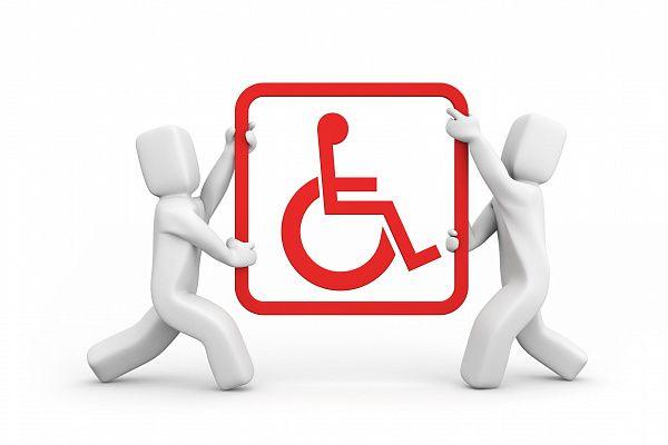 При легкой степени инвалидности платится деньги