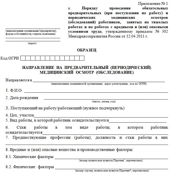 Увольнение выплата зарплаты сроки 2018г