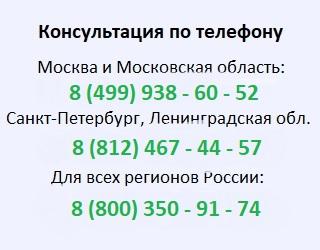 Размер компенсации проезда на электричках пенсионерам в москве