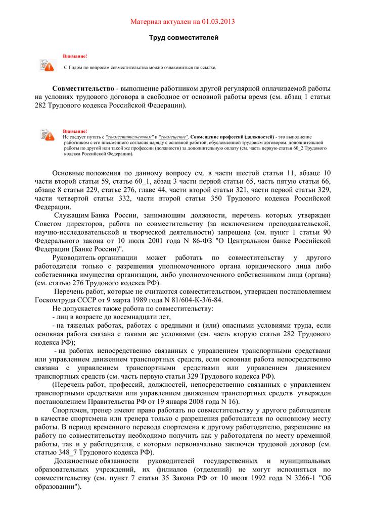 Маркировка транспортных средств при перевозке опасных грузов 2019