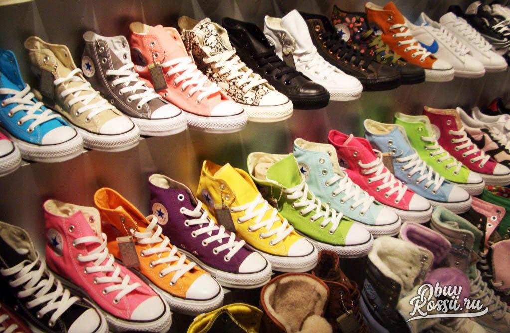 Сколько гарантия на обувь в магазине маскоте
