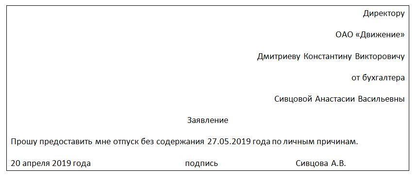 Цена соглашение на алименты у нотариуса 2019в тюмени