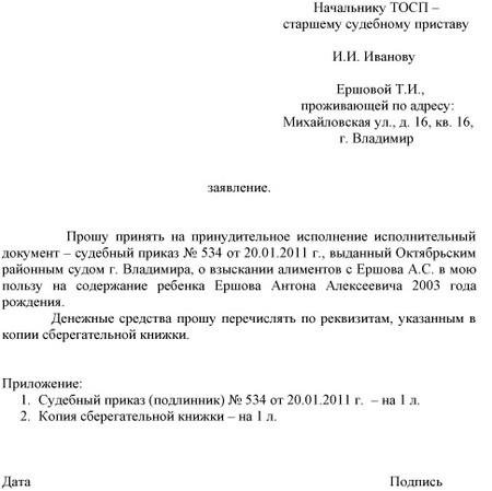 Расторжение договора между юридическими лицами по соглашению сторон 2019
