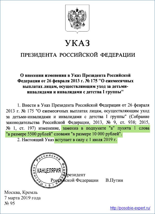 Игнатыш Олег Николаевич