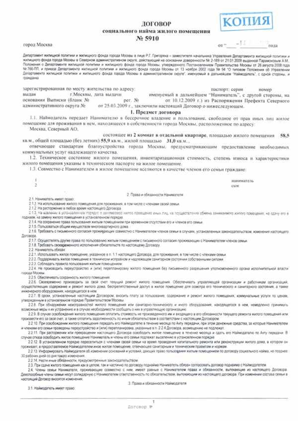 Агентство по узакониванию частного дома первоуральск