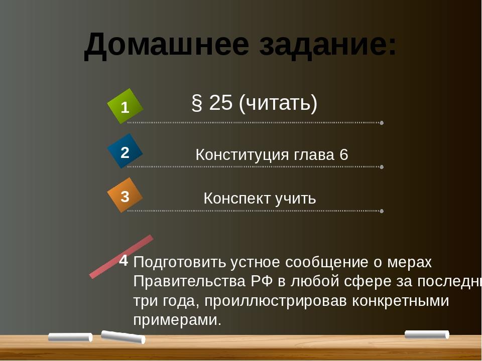 Ярославский судебный район Ярославской области