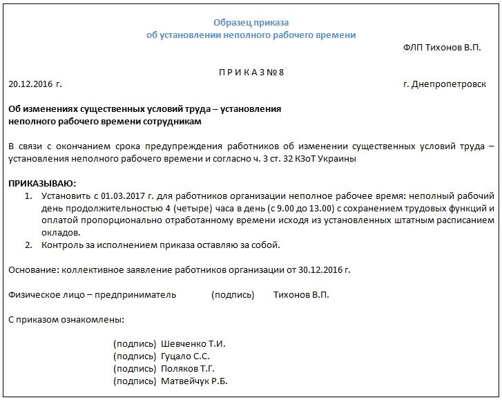 Письмо в налоговую о смене юр адреса и октмо образец