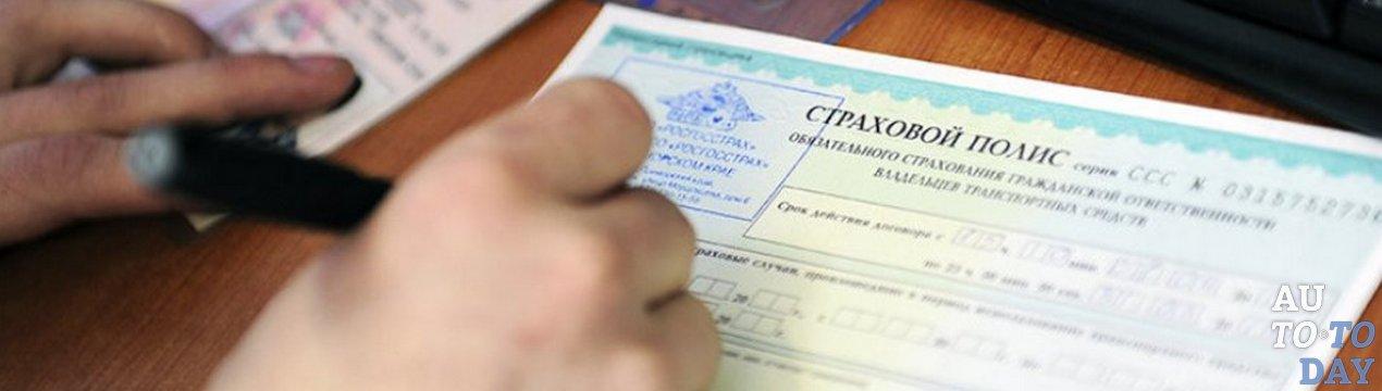 Контакты судебные приставы московская область подольск
