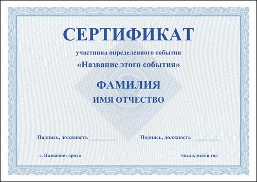 Как рассчитать вознаграждение конкурсному управляющего