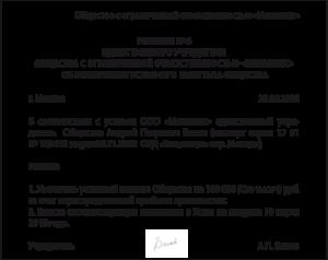Средняя заработная плата за 1 квартал 2019 в краснодарском крае