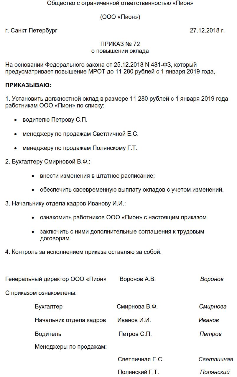 Расшифровка прав тракториста в казахстане
