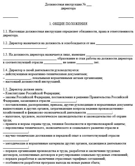 Через сколько лет после банкротства можно открыть ип в россии