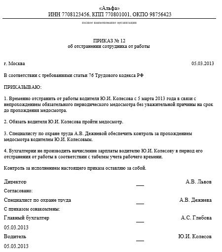 Пенсия детям инвалидам в 2018 году в москве