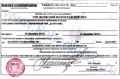 Как восстановить свидетельство о рождении в украине