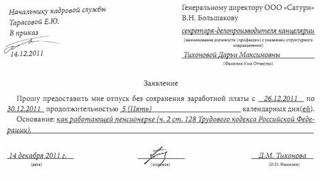 За сколько дней можно восстановить армянский паспорт в посольстве