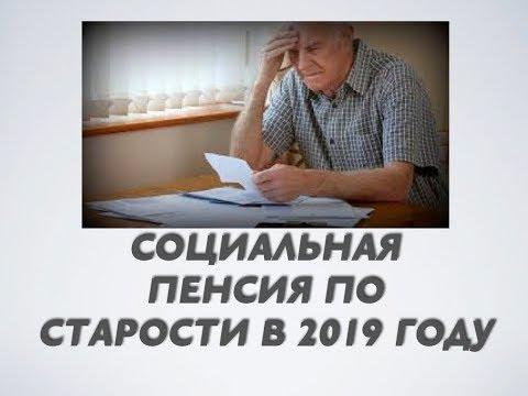 Как будет проходить аттестация учителей москвы в 2019 году
