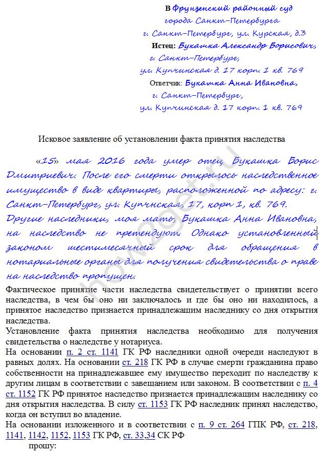 Какие документы нужны нотариусы для отказа от украинского гражданства