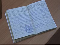 Гражданство для азербайджанца имея супруга гражданина рф