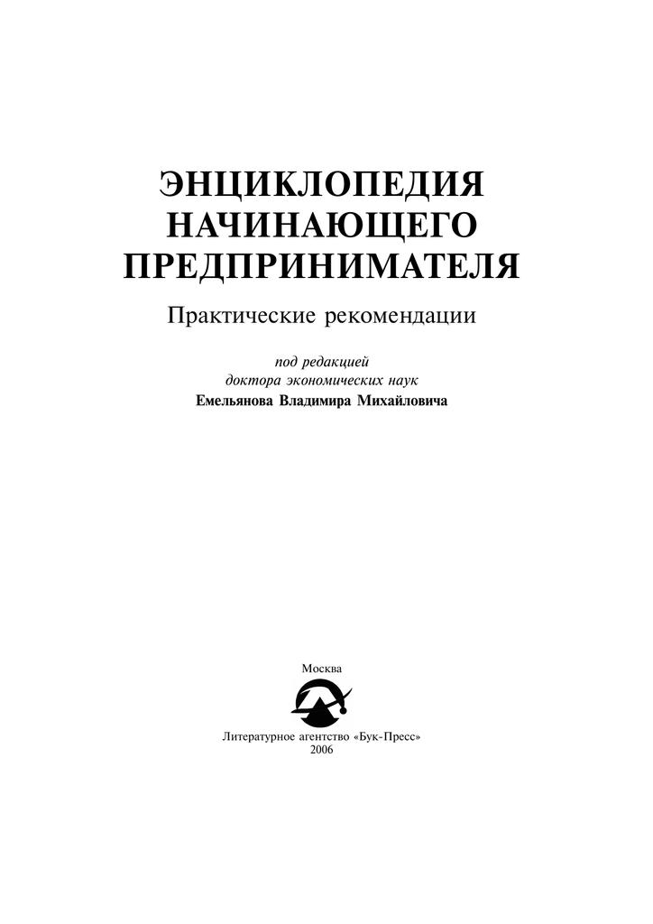 Как оформить на работу в качестве продавца консультанта гражданина республики кыргызстан