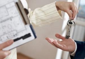 Покупка квартиры по переуступке от подрядной организации