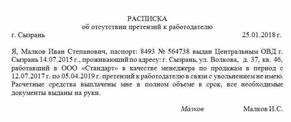 Гибдд темрюкского района жук роман валентинович
