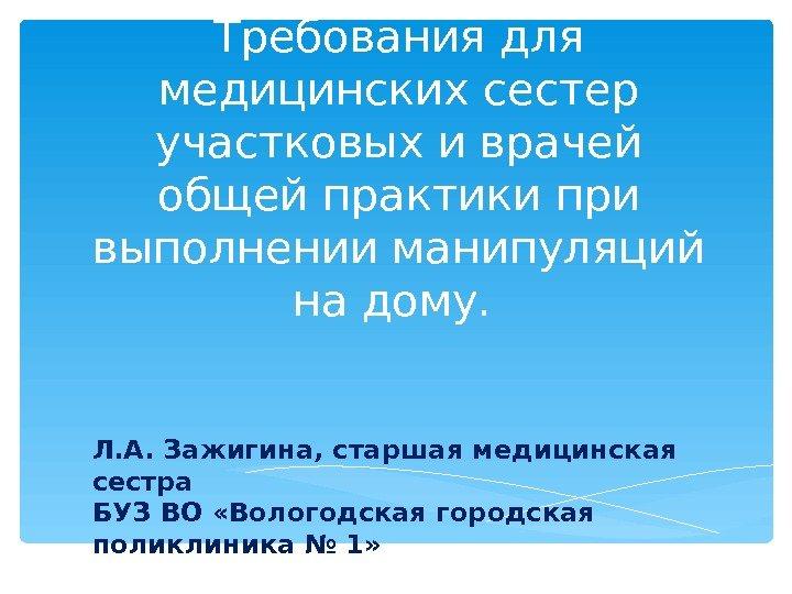 Как высчитывают алименты с зарплаты в россии на одного ребенка
