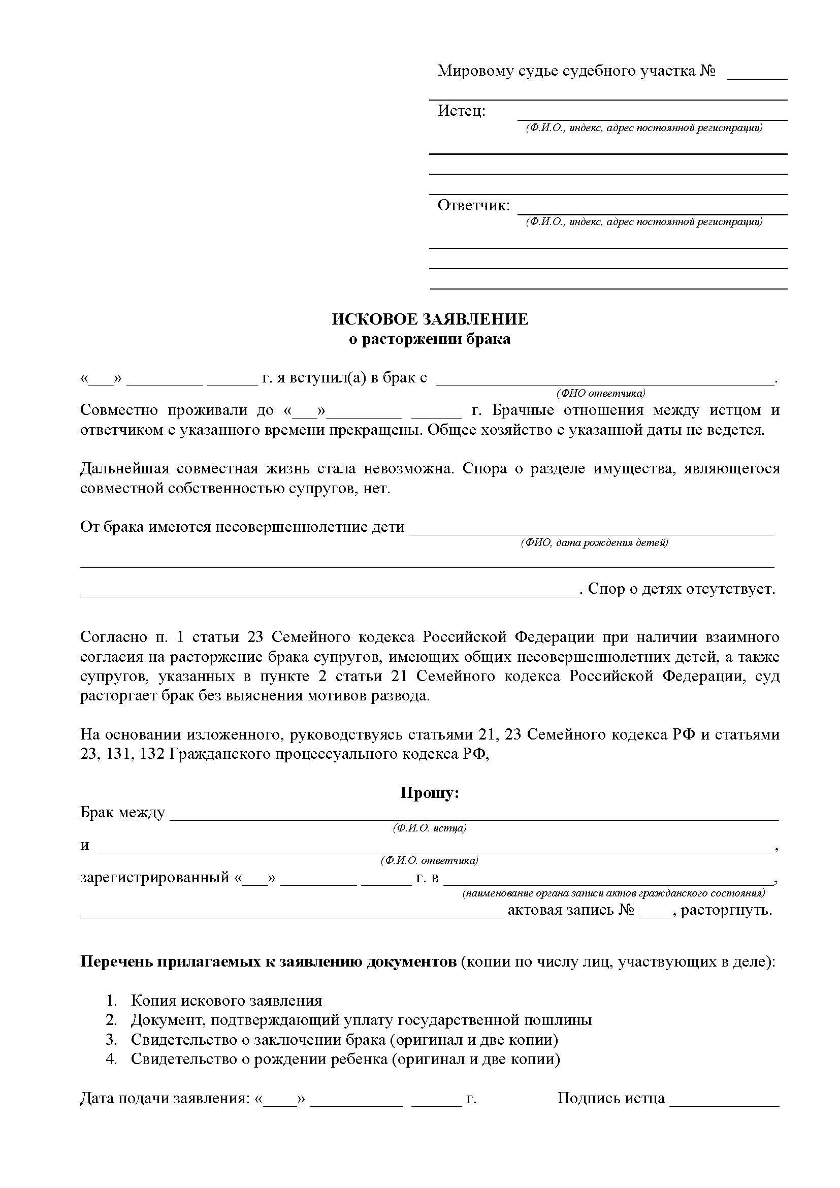 Можно ли пройти техосмотр в беларуси российскому автомобилю