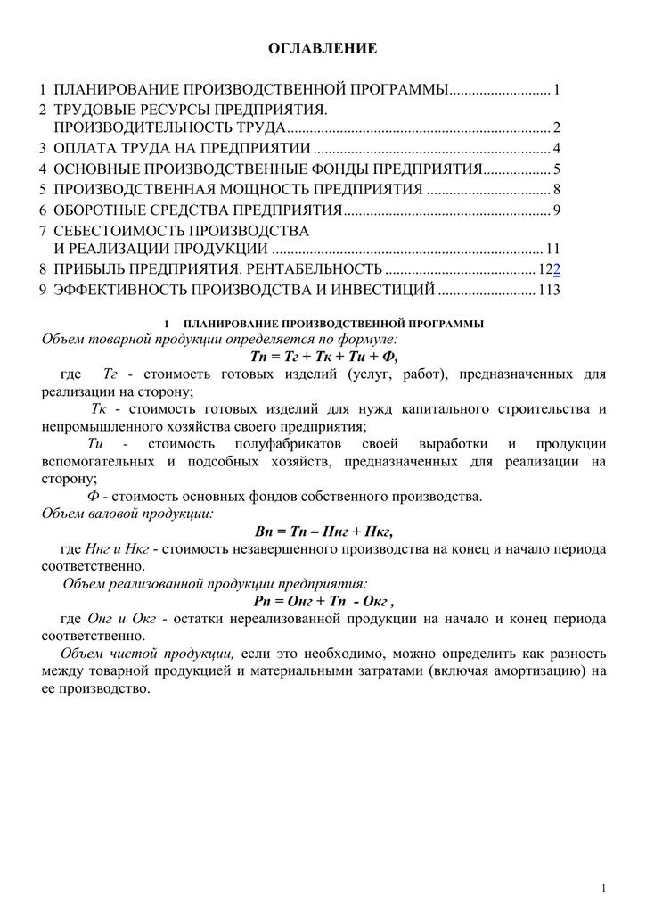 Можно ли представить в суд письменные показания свидетелей