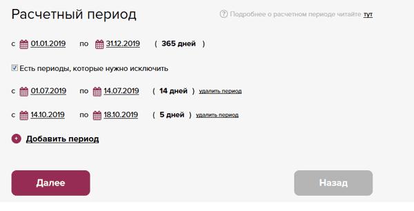 Губернаторская помощь в перми