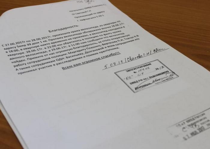 Письмо о расторжение договора об оказании услуг в одностороннем порядке