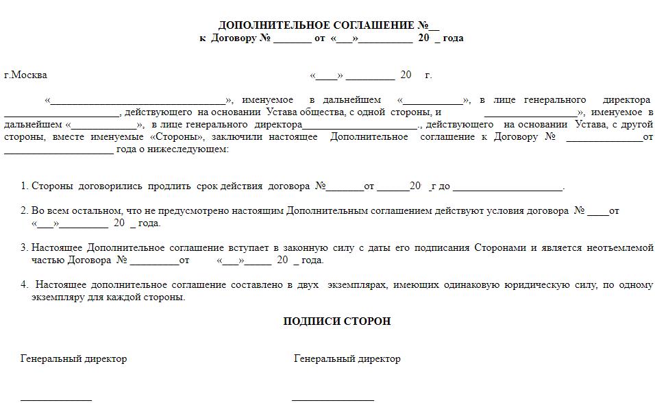 Заявление в суд на развод с детьми образец 2018 ворд