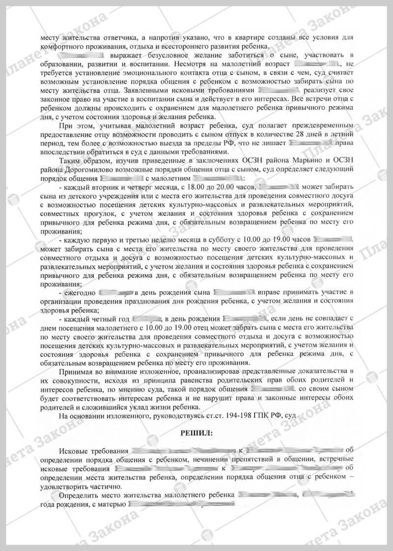 Воронеж застава мировой суд какие документы нужны на подачу алиментов