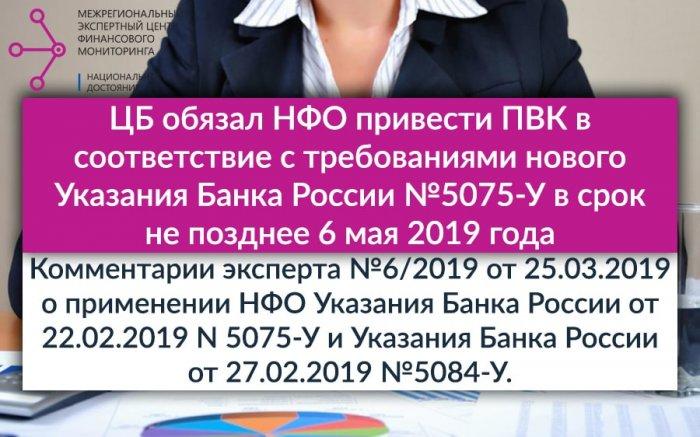Сколько стоит снять с учета авто в белгороде